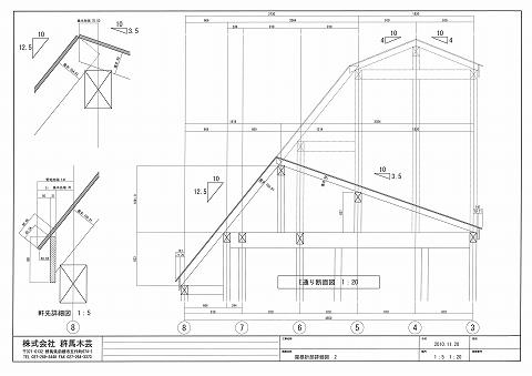 折れ屋根2